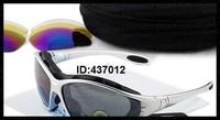 Night special UV400CE sunglasses men, protector Prevent glare sunglass,Ride motion wind glasses