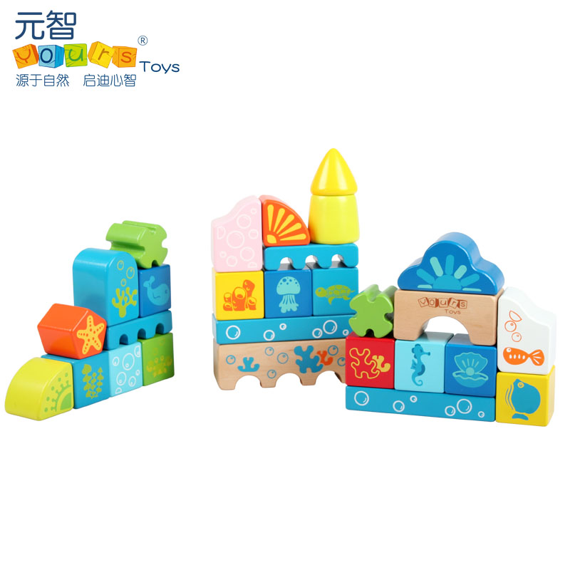 Toy 28 large particles marine blocks infant wooden building blocks Children&#39;s educational toys classic toys wooden toys(China (Mainland))