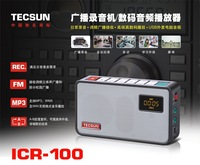 Free shipping Tecsun ICR-100 broadcast radio recorder / digital audio player radio