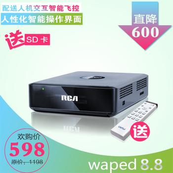 Rca wepad8.8 tv set-top box wifi wireless intelligent hard drive hd player