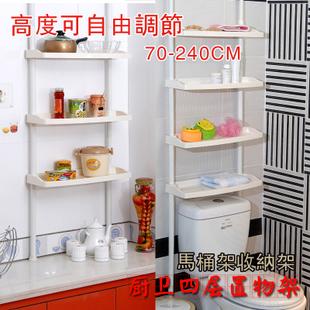 Badkamer toilet intrekbare opslag rek badkamer plank keuken opslag rek hoekplank huishoudelijke - Plank keuken opslag ...