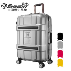 Eminent travel trolley bag luggage bag universal wheels general occasion 29 9c 5(China (Mainland))