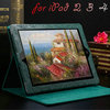 Phoenix Pattern PU Leather case for ipad 3 4 2 New Luxury Smart Cover Stand Flip Style, Green Red Pink Black Brown 5 colors(China (Mainland))