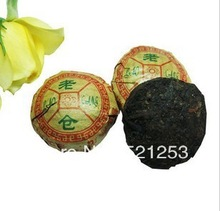 50 pcs bag Ripe Pu er tea Mini Yunnan Puer tea Chinese tea Free Shipping