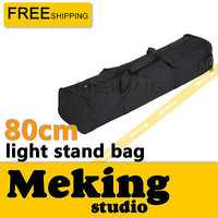 Photography Equipment Padd Zipper Bag 80cm/32in for Light Stands, Umbrellas