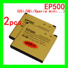 2pcs/lot 2430mAh EP500 High Capacity Golden Battery for SONY Vivaz U5i E15i U8i X8 E16i WT18i ST15i WT19i quality guarantee(China (Mainland))
