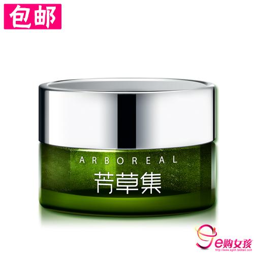 Euphrasy green tea eye gel eye cream finelines 20g dark circles moisturizing(China (Mainland))