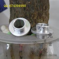 Shaft set skating shoes roller bearing set bearing taojian axis set flying saucer tube l05
