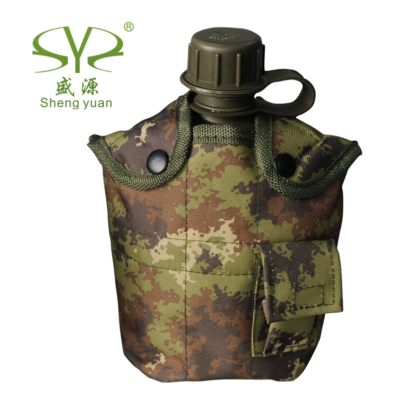 Shengyuan outdoor camping big capacity kettle sports bottle water bottle travel lunch box set 0.5(China (Mainland))