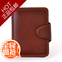 Free shipping 2013 new stylish Mens Genuine Leather  vertical  Wallet Pockets   Card holder Bifold Purse  men bag fashion XXY55