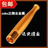Zobo cigarette holder filter cigarette holder DO type trolley full metal gold black titanium