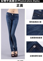 2013 hot sale women jeans skinny pencil jean pants trousers blue size 25-33 free shipping