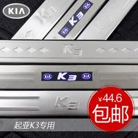 KIA k3 welcome pedal KIA k3 door sill strip kia k3 refires led stainless steel lamp
