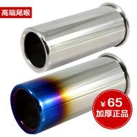 Titanium bluing MAZDA 3 tail pipe MAZDA 3 horse 3 m3 polychip muffler refires