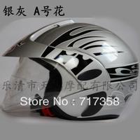 Motorcycle children helmet children half helmet 208-1  new9