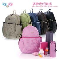 Colorland double-shoulder backpack nappy bag nappy bag mummy bag fashion mother bag