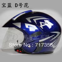 Motorcycle children helmet children half helmet 208-1  new12