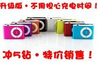 Big discount Card mp3 metal small clip mp3 player screen WF gaga sales 2GB 4GB 8GB 16GB 32GB 64GB