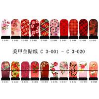Diy nail art c3 water transfer sticker fashion finger sticker flower-shaped finger stickers