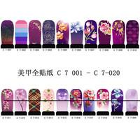 Diy nail art c7 water transfer sticker fashion finger sticker flower-shaped finger stickers