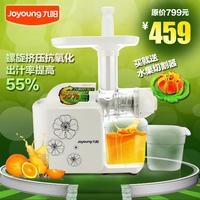 Joyoung joyoung jyz-e6 juice machine juicer electric fruit multifunctional