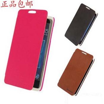 For Lenovo s720 holsteins mobile phone case s890 a590 s880 p770 protective case shell slammed