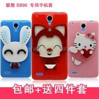 Lenovo s890 phone case mobile phone case protective case s890 cartoon protective case shell