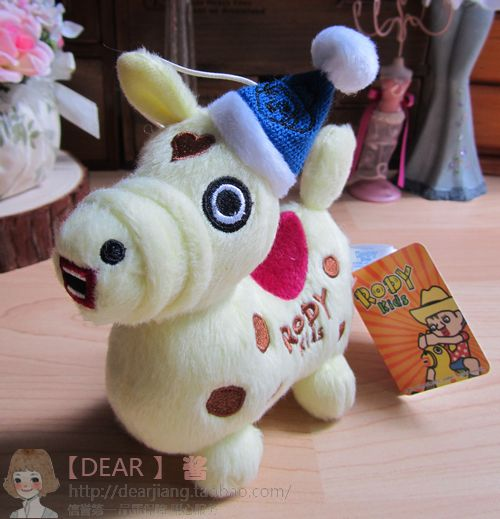 Rody jumping horse series christmas cap plush doll(China (Mainland))