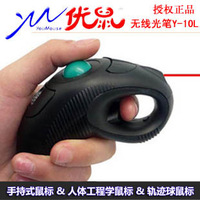 Y-10 2.4g wireless trackball mouse laser pointer mouse hand-held mouse