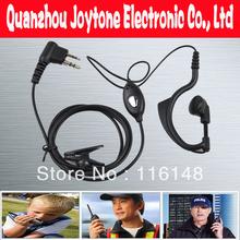 Cheapest walkie talkie acoustic tube earphone EPS-02