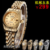Fashion watch women's commercial back through the vintage table fully-automatic mechanical watch ladies watch