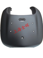 Motorcycle shell turtle 1 large-panel tortoise panel electric motor panel