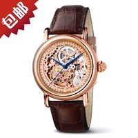 Seagull watch rose gold fully-automatic mechanical watch m182sgk spermatagonial lovers packaging