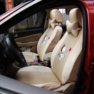 Cx20cx30cs35 v3v5 mini deerskin velvet seat cover cushion cover