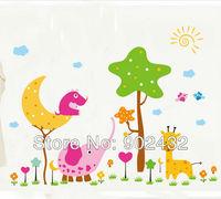 2013 new design vinyl wall stickers Cartoon animals home decor wall decals for kids rooms JM7199