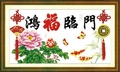 Cross stitch standard copper cash rich chinese knot cross stitch