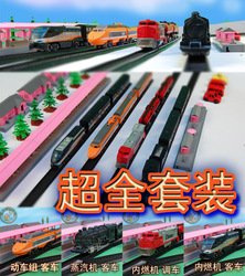 Full set quad electric train small scale toy model train(China (Mainland))