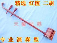 Telling musical instrument professional red sandalwood erhu -
