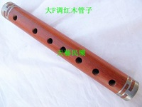 Musical instrument - - mahogany big bag f - - !