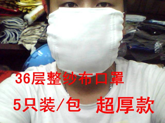 free shipping thickening gauze face mask cotton masks dust mask(China (Mainland))