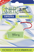 Next generation ni-mh rechargeable battery cordless battery aaa 2 600mah 2.4v