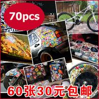70pcs/set hot sale wall sticker wall decoration home decor carbon fiber car stickers motorcycle bike car accessories sticker