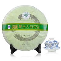 Tea white tea jinggu big tea  trees PU er tea health tea seven yunnan tea cakes