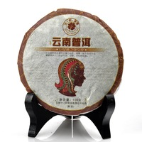 Tea PU er cooked tea 100 '
