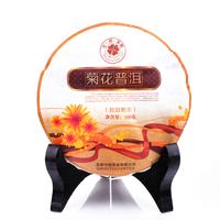 Tea herbal tea  PU er 100 tea chrysanthemum tea seven cake tea cooked