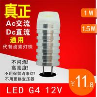 Ledg4 12v crystal lamp led g4 1w 1.5w g4 light beads led g4 lamp led g4 ledg4