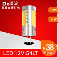 Ledg4 dc12v crystal lamp 6w g4 light beads led g4 light beads led g4 lamp gy6.35