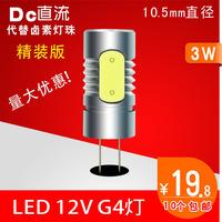 Ledg4 12v crystal lamp 3w g4 light beads led g4 light beads g9 g4 led lamp 10mm
