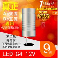 Led g4 ledg4 crystal lamp 1.5w g4 light beads g4 ledg4 12v lamp g4 lamp