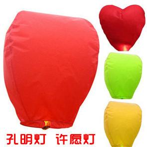 30PCS Holiday Sky Lanterns Safety type wishing ~ day lights heart box Lanterns Valentine Birthday lamps